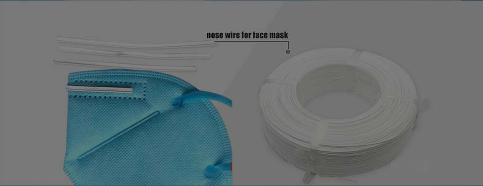 Nose Wire manufacturer